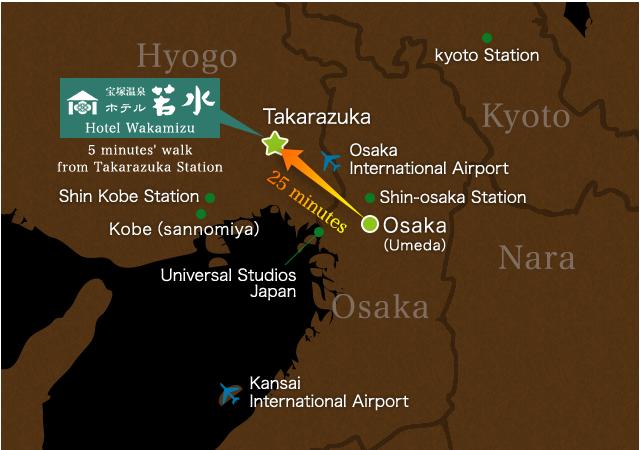 Access | Hyogo Prefecture Open-air bath Takarazuka Onsen